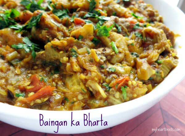 Baingan ka Bharta (Indian Eggplant)